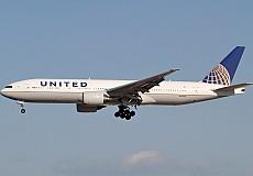 Κατέρρευσε και τέταρτη αεροπορική στις ΗΠΑ λόγω πανδημίας