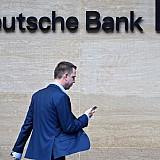 Προς μόνιμη τηλεργασία οι τράπεζες: Τι αποφάσισε η Deutsche Bank