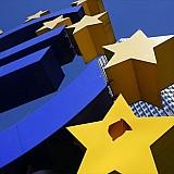 Ευρωζώνη: Στο 0,3% η ύφεση στο α΄ τρίμηνο έναντι εκτιμήσεων για 0,6%