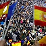 Ισπανία: Συρρικνώθηκε 50% το εμπορικό έλλειμμα στο α΄ τετράμηνο