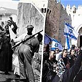 Το εκατονταετές Παλαιστινιακό Ζήτημα - Η ιστορική διαδρομή