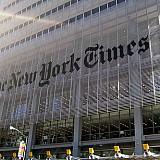 Ιστορία επιτυχίας οι ψηφιακοί New York Times - Δέκα χρόνια συνδρομητικής παρουσίας