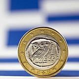 """Θεσσαλονίκη 23 Μαΐου 2015: Ίδρυση του Συλλόγου """"Έλληνες Επενδυτές και Καταθέτες"""""""