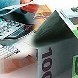 Ένα νέο κεφάλαιο στη διαχείριση δωρεών προς το κράτος