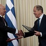 Δένδιας σε Λαβρόφ: Εναρξη νέου κεφαλαίου στις σχέσεις Ελλάδας - Ρωσίας