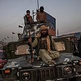 Η πτώση της Καμπούλ, επηρεάζει τις αγορές