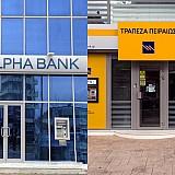 Συγκρίνοντας σε 13 σημεία τις αυξήσεις κεφαλαίου Alpha bank και Πειραιώς