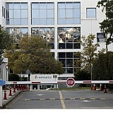 Υπόθεση Novartis: «Φέρτε πίσω τις μίζες για να έχετε ευνοϊκή μεταχείριση»