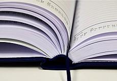 """Να κρατάτε """"επενδυτικό"""" ημερολόγιο. Θα σας βοηθήσει να διορθώσετε τα λάθη σας!"""