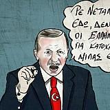 Γιατί ο Νετανιάχου δεν μπορεί να «τα βρει ποτέ» με τον Ερντογάν; Η άνευ προηγουμένου σύγκρουσή τους…