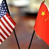 Γέλεν: Οι ΗΠΑ δεν θα δεχθούν ένα παγκόσμιο φορολογικό σχέδιο με εκπτώσεις για την Κίνα