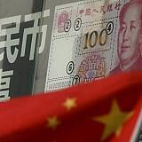 Κίνα: Θα συνεχιστεί η διάθεση κρατικών αποθεμάτων χαλκού, αλουμινίου και ψευδάργυρου
