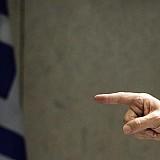 Βελτίωση της Ελλάδας κατά 10 θέσεις στον Δείκτη Αντίληψης Διαφθοράς
