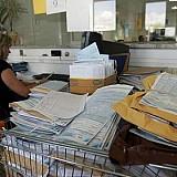 «Κούρεμα» προστίμων εφορίας για ανέλεγκτες υποθέσεις πριν από το 2013