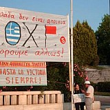 Süddeutsche Zeitung για το ελληνικό δημοψήφισμα: Έτσι απογοητεύονται οι δημοκράτες