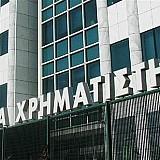 Χρηματιστήριο της Αθήνας: Η εποχικότητα του 1ου διμήνου του έτους