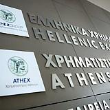 Χρηματιστήριο της Αθήνας - Στατιστικά στοιχεία Δεκεμβρίου 2019