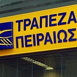 Αδιανόητα υψηλή η τιμή της μετοχής της Τράπεζας Πειραιώς