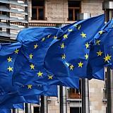 Τα μεγάλα -ιστορικά- βήματα της Ευρωπαϊκής Ένωσης