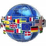 Η Διεθνής Οικονομία - Δεκέμβριος 2020