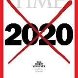 Επισημάνσεις - Δεκέμβριος 2020