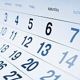 Τι να περιμένουμε τον επόμενο μήνα;