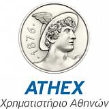 ΕΧΑΕ: Προσδοκίες από τη βελτίωση των συναλλαγών κατά το 2021