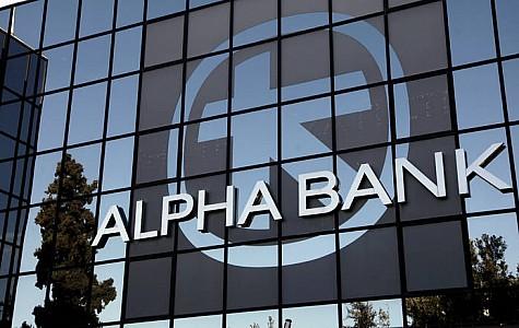 Alpha Bank: Επιστροφή των ήπιων πληθωριστικών προσδοκιών σε παγκόσμια κλίμακα