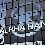 Alpha Bank: Προσαρμοσμένα κέρδη €213 εκατ. στο εξάμηνο