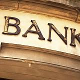 Αναζητούν 15 δισ. ευρώ έως το 2025 οι τράπεζες