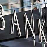 """ΕΚΤ: """"Παράθυρο"""" για άρση των περιορισμών στα μερίσματα των τραπεζών"""