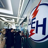 ΔΕΗ: Κεφάλαια 2 δισ. ευρώ από την αύξηση μετοχικού κεφαλαίου κατά 750 εκατ. και την πώληση ΔΕΔΔΗΕ
