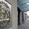 Το ΔΝΤ κατεβάζει τον πήχη της ανάπτυξης