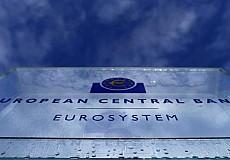 Σε νέο χαμηλό τα αποθέματα NPLs της Ευρωζώνης