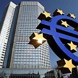 ΕΚΤ: Υπό την εποπτεία της και μεγάλες επενδυτικές εταιρείες