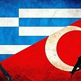 Η αποτυχία της ελληνικής αποτροπής έναντι της Τουρκίας