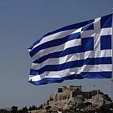 Ψηλά στις προτιμήσεις των Ευρωπαίων η Ελλάδα για φθινοπωρινά ταξίδια