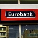Εurobank: Δυο νέα ομόλογα 1 δισ. ευρώ και χρηματοδότηση έργων πράσινης ενέργειας