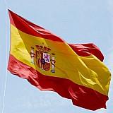 Ισπανία: Αυξάνεται ο κατώτατος μισθός κατά 1,6% στα 1.125,8 ευρώ
