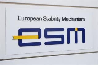Γιάνσεν-ESM: Oύτε ένα ευρώ φορολογούμενων δεν πήγε στην Ελλάδα