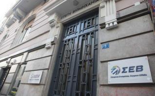 ΣΕΒ - Fitch: Οι τάσεις για τις εξαγωγικές επιχειρήσεις