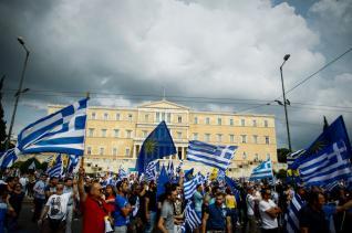 Το Blog της ιστορίας: Μία ψύχραιμη ματιά στην ιστορία του «Μακεδονικού»