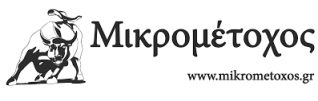 (Nο.22) 04/02– Χ.Α& Mαrkets: Πολλά ενδιαφέροντα(;), απαντήσεις, σχόλια και αναφορές
