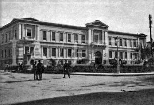 Εθνική Τράπεζα της Ελλάδος