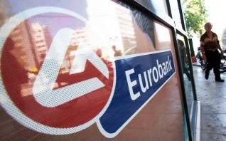 Η Moody's αναβαθμίζει τις προοπτικές της Eurobank μετά τη συμφωνία με Grivalia