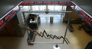 Πώς «βλέπει» η αγορά το σχέδιο της ΤτΕ