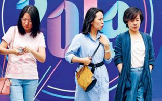 Επιβράδυνση ανάπτυξης στην Κίνα τον Απρίλιο