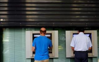 Δύο κρίσιμες κινήσεις για το τραπεζικό σύστημα