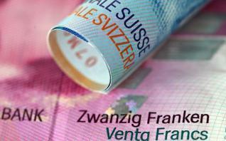 Στο Δικαστήριο της Ε.Ε. στρέφονται οι δανειολήπτες σε ελβετικό φράγκο