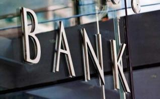 Υγιείς και κερδοφόρες το 2022 οι 4 συστημικές τράπεζες που θα έχουν αποχωριστεί τα κόκκινα δάνεια